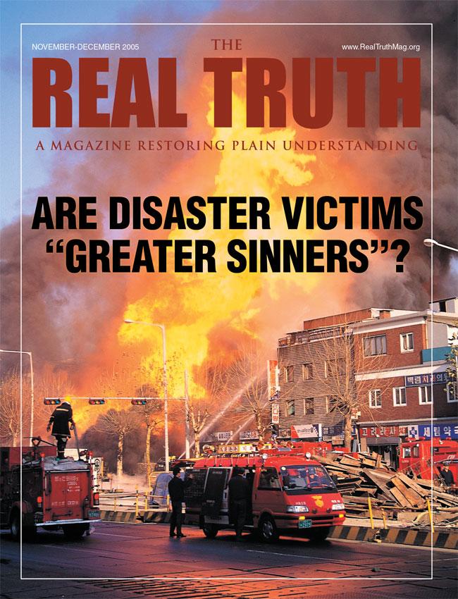 Image for Real Truth PDF November - December 2005