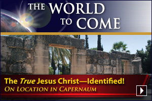 The True Jesus Christ—Identified!  (On Location in Capernaum)