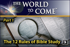 The 12 Rules of Bible Study (Part 1)