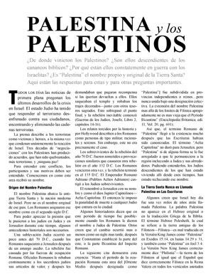 Palestina y los Palestinos