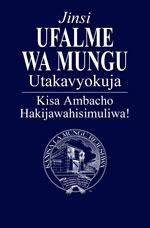 Image for Jinsi Ufalme wa Mungu Utakavyokuja – Kisa Ambacho Hakijawahisimuliwa!