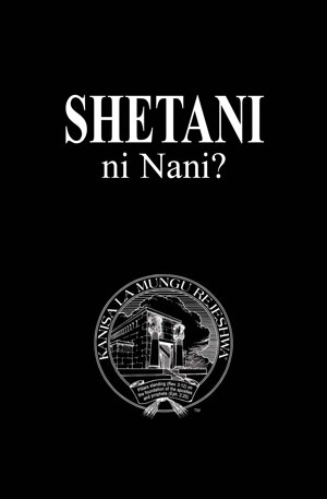 Shetani ni Nani?