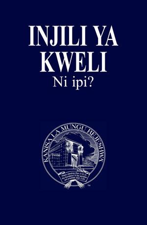 Injili Ya Kweli Ni Ipi?