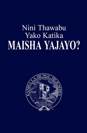 Nini Thawabu Yako Katika Maisha Yajayo?