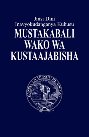 Jinsi Dini Inavyokudanganya Kuhusu Mustakabali Wako wa Kustaajabisha