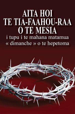 Aita hoi te tia-faahou-raa o te Mesia i tupu i te mahana matamua «dimanche» o te hepetoma