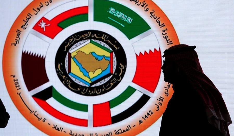 Arab_Gulf_Declaration-apha-210108.jpg