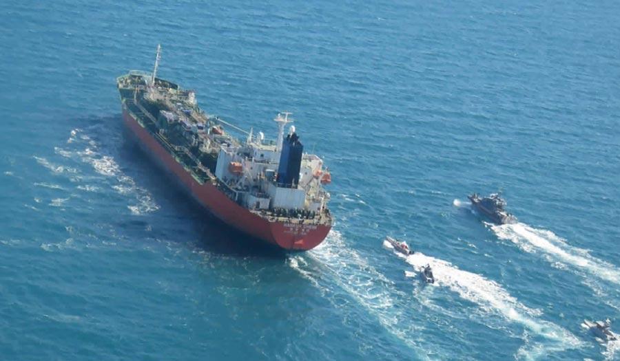 Iran_Uranium_Tanker-apha-210105.jpg