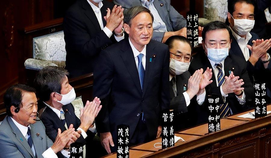 Japan_New_Primeminister-apha-200918.jpg