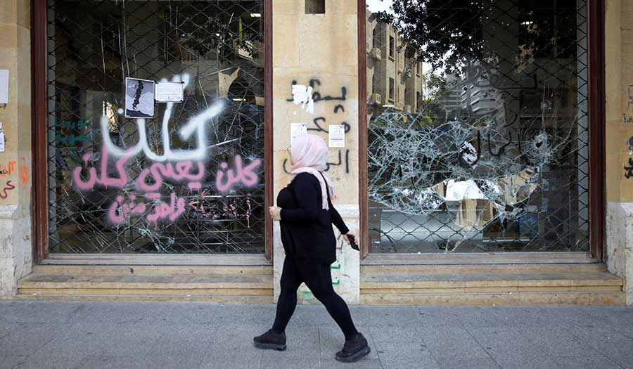 Murders_Women_Lebanon-apha-210211.jpg