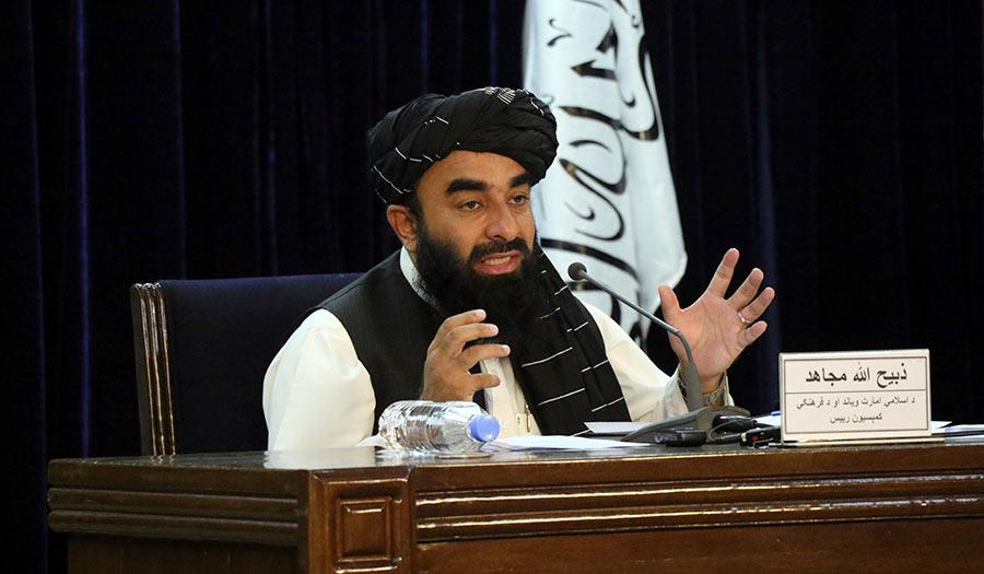 Taliban_Spokesman_Government-apha-210909.jpg