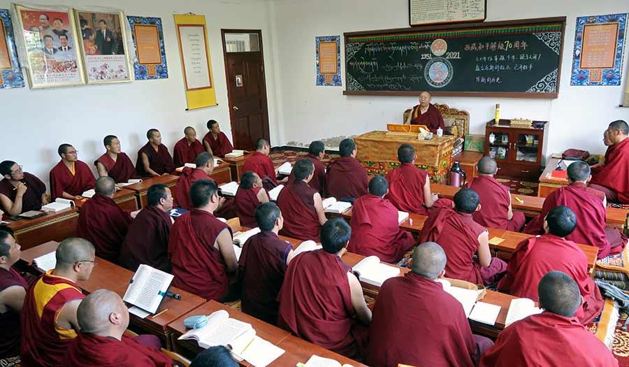 Tibet_Xi_Indoctrination-apha-210616.jpg