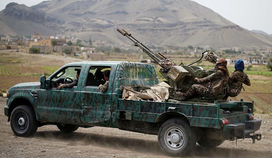 US_Yemen_Houthi-apha-210111.jpg