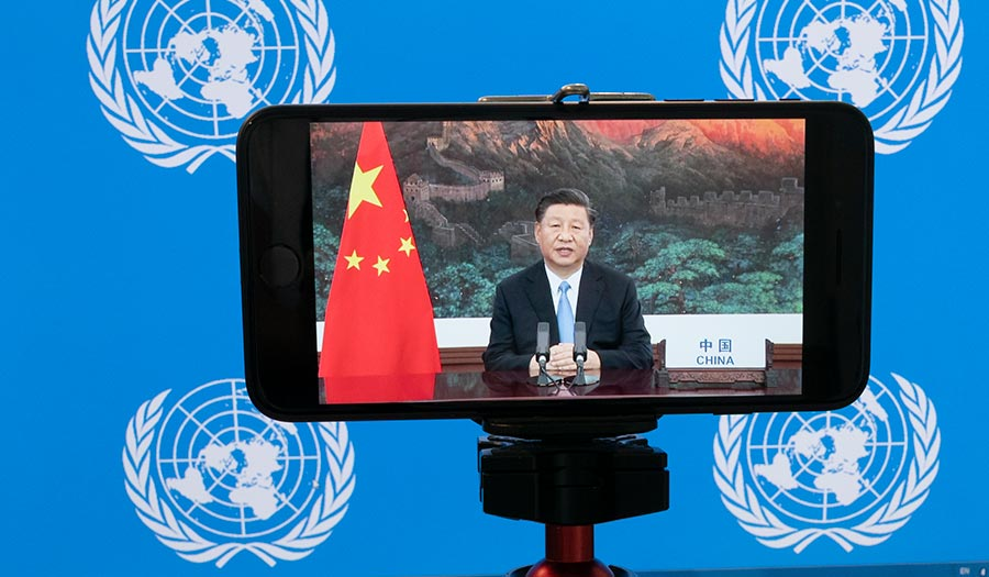 Virtual_Xi_Jinping-apha-200923.jpg