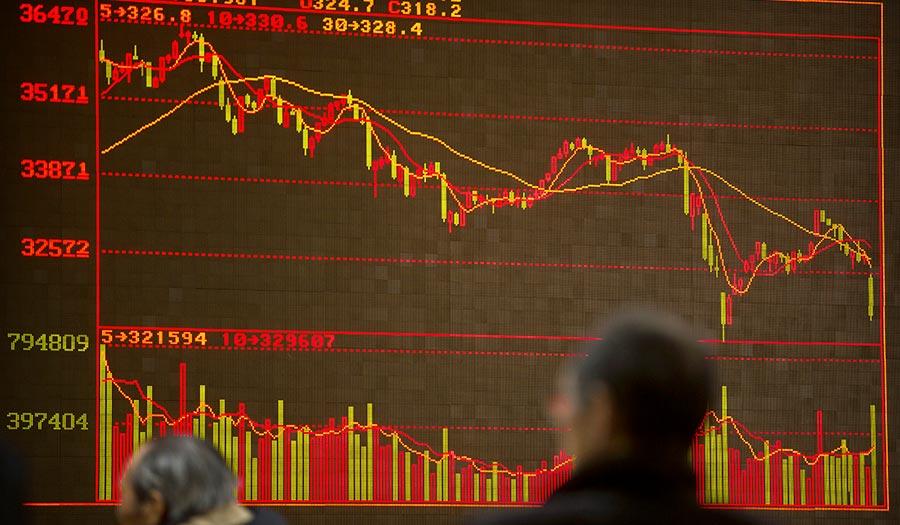 chinese_investors_beijing-apha-180323.jpg