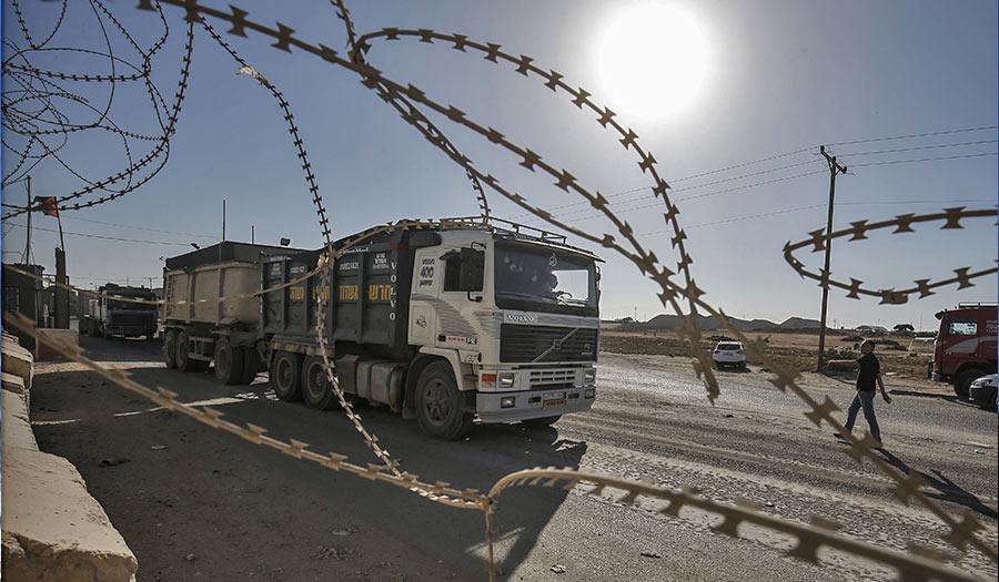 gaza_goodscrossing_rafah792018-apha-180718.jpg