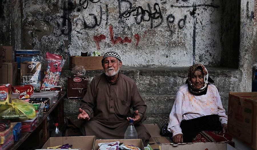 gaza_selling_goods-apha-180517.jpg