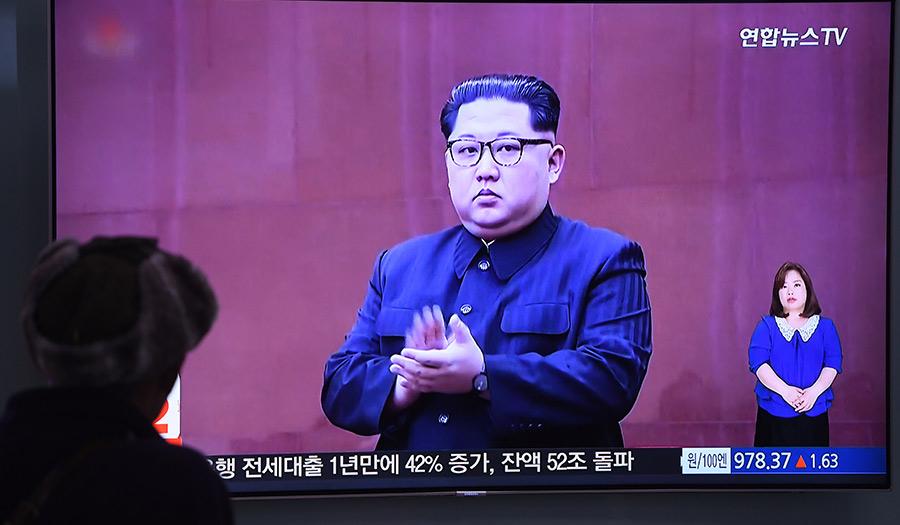 kimjongun_televisionscreen_may16-apha-180516.jpg