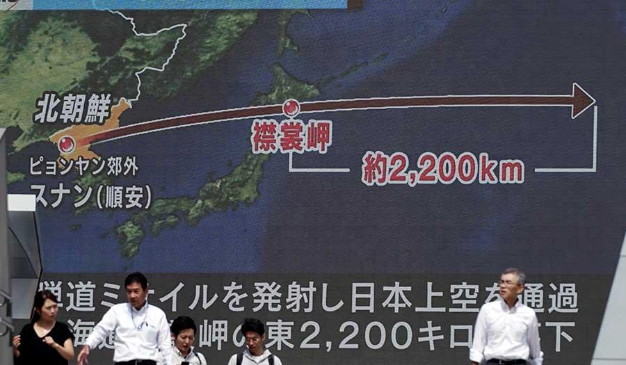 missile_over_japan-apha-170915.jpg