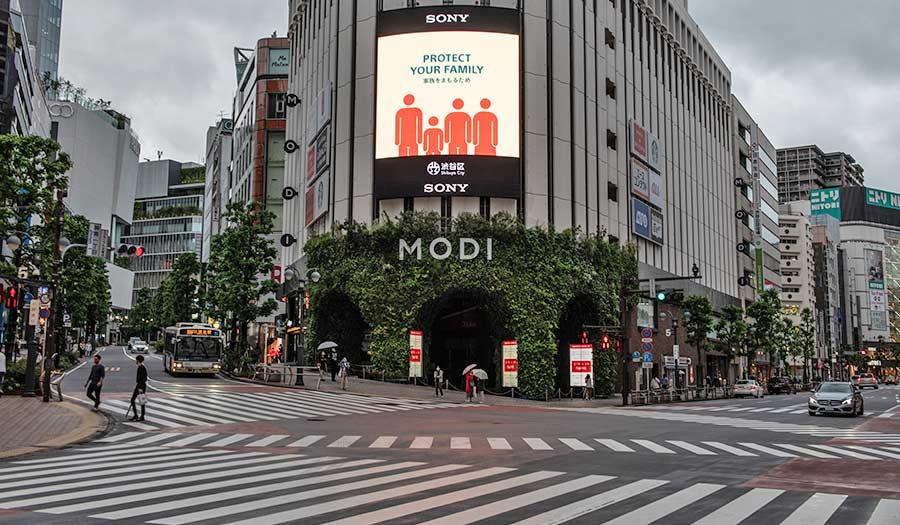 safetynotice_tokyo_may2020-apha-200519.jpg