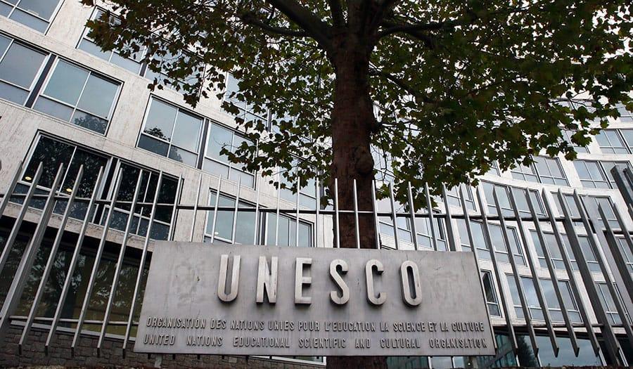 unesco_entrance-apha-171012.jpg